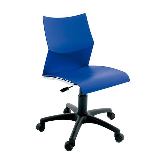 Silla de escritorio clip silla de oficina de dise o italiano for Sillas diseno italiano
