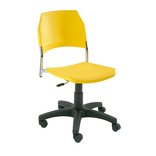 Silla de ordenador kali silla de oficina barata y resistente for Sillas de ordenador