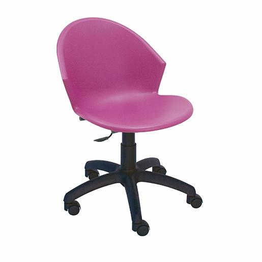 Silla de escritorio smile silla de oficina barata for Precios sillas giratorias para escritorio